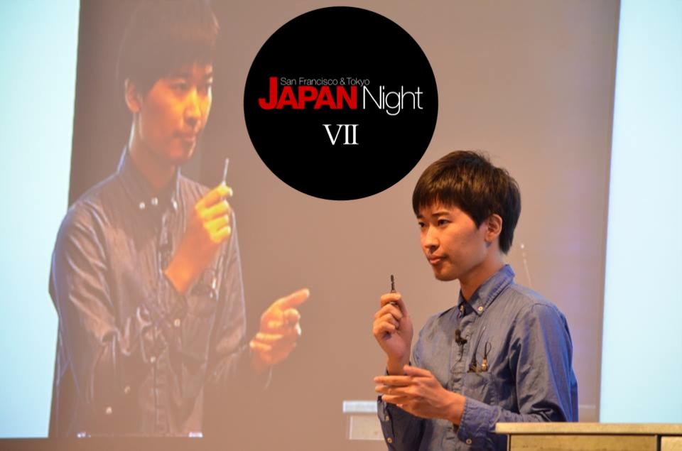 japannight
